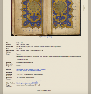 Persianate Literary Heritage digital exhibit item metadata listing. Image provided by Daniel Míguez de Luca